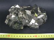 Sale 8331A - Lot 521 - Pyrite Cluster, Peru