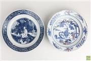 Sale 8563 - Lot 137 - Figural Decorated Pair Of Wanli Marked Chinese Dishes