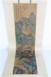 Sale 8913 - Lot 36 - A Chinese painting on scroll, depicting mountain scene, L192cm