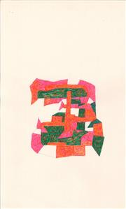 Sale 8991A - Lot 5070 - Lyndon Dadswell (1908-1986) (10 works) - Sketches no. 431 - 440, c1970s various sizes
