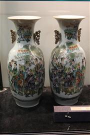 Sale 8088A - Lot 34 - A PAIR OF LARGE FAMILLE ROSE CHINESE VASE height 58cm