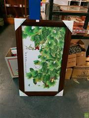 Sale 8582 - Lot 2089 - Bitter Melon Oriental Framed Panel