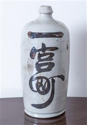 Sale 8800 - Lot 94 - A Japanese stoneware bottle flask with calligraphic script, H 34cm