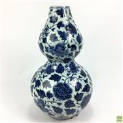 Sale 8648A - Lot 145 - Chinese Blue & White Double Gourd Vase