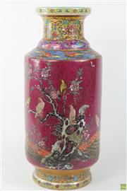 Sale 8586 - Lot 101 - Chinese Pink Gourd Vase with Flower and Bird Motif, Marks to Base ( H 50cm)