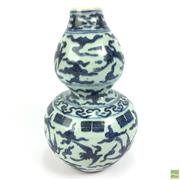Sale 8648A - Lot 146 - Chinese Blue & White Double Gourd Vase