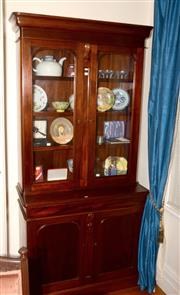 Sale 8107B - Lot 20 - A Victorian style Mahogany Bookcase with two glass and two timber panel doors and a drawer. Height 217cm, Width 103cm, Depth 44cm.