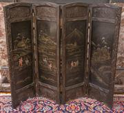 Sale 8435A - Lot 62 - A Japanese carved and lacquer four panel fire screen with village scene before mount Fuji, H 88cm