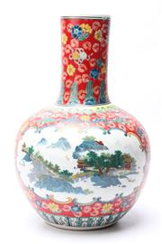 Sale 8732W - Lot 17 - Chinese Famille Rose Vase Depicting Mountain Scenes ( H 35cm)