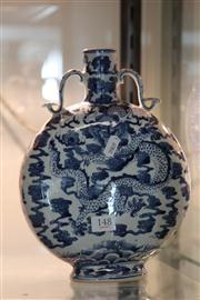 Sale 8088A - Lot 65 - A Chinese blue and white Moonflash vase; h 26.5cm