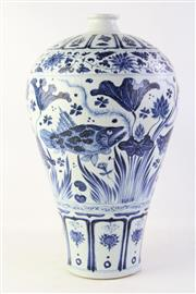 Sale 8815C - Lot 85 - Blue And White Meiping Vase In The Qing Style H: 46cm