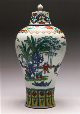Sale 9122 - Lot 162 - A Chinese Ceramic Lidded Vase Decorated with Children Playing (H:35cm)