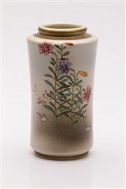 Sale 9040 - Lot 67 - A Hand Painted Satsuma Vase with Floral and Bird Motif (H 14cm)