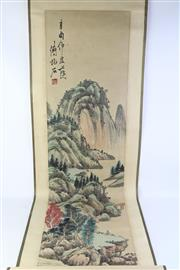 Sale 8815C - Lot 57 - Chinese Ink Scroll Painting of Landscape with Calligraphy and Red Seal, L 131cm, W 30cm (image only)