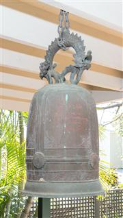 Sale 8402H - Lot 1 - An early Vietnamese Bronze Temple Bell, with dragon handle. Engraved with Phung Cung quote. Height 66cm.