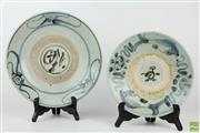 Sale 8560 - Lot 23 - Blue and White Ceramic Plate with Fish Border and Another Example ( Dia 30cm and 25cm)