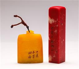 Sale 9128 - Lot 87 - A Chinese chicken blood seal (H 13cm) together with A shoushan example (H 8cm)