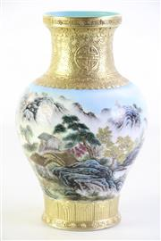 Sale 8989 - Lot 37 - Fine Chinese Famille Verte and Gilt Baluster Form Vase, Mark To Base (H:21cm)
