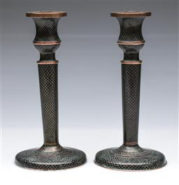 Sale 9098 - Lot 350 - Pair of Chinese metal candle sticks with dragon scale design (H23.5cm)