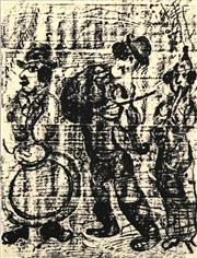 Sale 8696A - Lot 5087 - Marc Chagall (1887-1985) - The Wandering Musicians, 1963 31.75 x 24.45cm