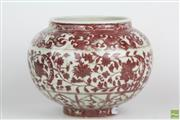 Sale 8563 - Lot 174 - Iron Red Chinese Vase Decorated In Flowers, Xuande Marked