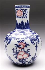 Sale 9086 - Lot 94 - A Chinese Blue And white Vase H: 32cm