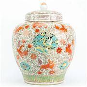 Sale 8258 - Lot 70 - Wanli Style Red & Green Beast Theme Jar with Lid