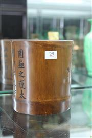 Sale 8296 - Lot 29 - Chinese carved Bamboo Brush Pot with Inscription