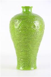 Sale 8877 - Lot 66 - Chinese Lime Green Dragon Meiping Vase, H30cm