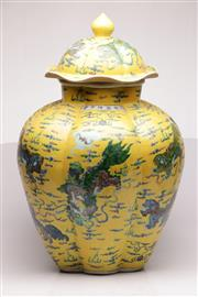 Sale 9064 - Lot 21 - An Impressive Large Melon Shaped Lidded Chinese Pot Decorated With Flames And Dragons On A Yellow Field