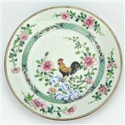 Sale 8162 - Lot 18 - Ching Dynasty Yong Cheng Famille Rose Export Ware Chicken Plate