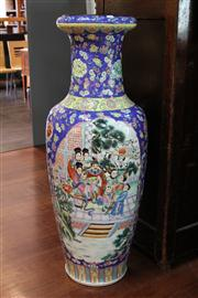 Sale 8327 - Lot 92 - Large Oriental Floor Vase