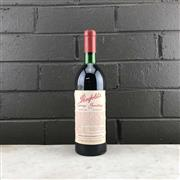 Sale 9905W - Lot 660 - 1x 1981 Penfolds Bin 95 Grange Hermitage Shiraz, South Australia
