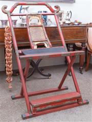 Sale 8800 - Lot 107 - A red lacquered and gilt folding antique Chinese official's chair, with canvas seat and brass metalware, W 72cm x H when folded 126cm