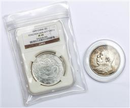 Sale 9156 - Lot 267 - Chinese cased coin together with A replica Chinese medallion