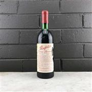 Sale 9905W - Lot 663 - 1x 1981 Penfolds Bin 95 Grange Hermitage Shiraz, South Australia
