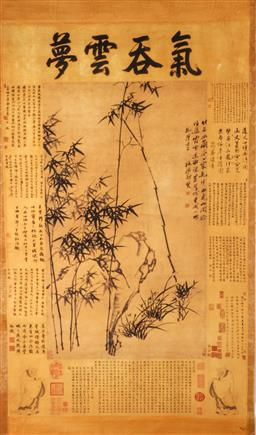 Sale 9128 - Lot 95 - A Chinese scroll depicting bamboo and calligraphy (167x 66cm)
