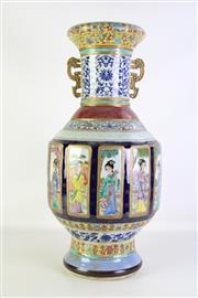 Sale 8913 - Lot 17 - Large Polychrome Chinese Vase With Characters To Mid-Section, mark to base (H:62cm)