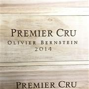 Sale 8876X - Lot 620 - 6x 2014 Olivier Bernstein Limited Edition Premier Cru Mixed Case - 2x Lavrottes, 2x Cazetiers, 2x Champeaux, 074/267, 6 bottles in o...