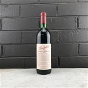Sale 9905W - Lot 666 - 1x 1985 Penfolds Bin 95 Grange Hermitage Shiraz, South Australia