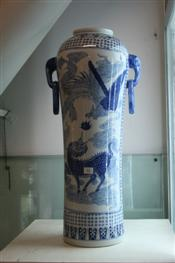 Sale 7876 - Lot 41 - Chinese Blue & White Floor Vase
