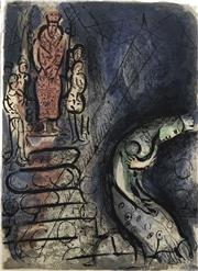 Sale 8068A - Lot 94 - Marc Chagall (1887-1985) - Ahasuerus sends Vashti away, 1960 32 x 24.6cm