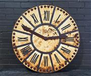 Sale 8962 - Lot 1012 - Rustic Round Wall Clock (D:100cm)