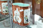 Sale 8292 - Lot 43 - Chien Lung Style Famille Rose Brush Pot