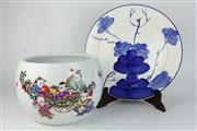 Sale 8393 - Lot 40 - Children & Peach Themed Fish Bowl With A Blue And White Platter