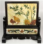 Sale 7968 - Lot 42 - Chinese Panelled Screen