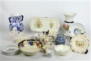 Sale 8463 - Lot 45 - Chinese Blue And White Vase With Other Ceramics Incl Bunnykins And Royal Doulton
