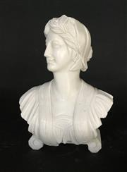 Sale 8857H - Lot 64 - A Carved Alabaster Bust ,General Wear ,Consists of 2 Parts (Base and Bust ),Size 26cm H ,