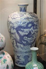 Sale 8258 - Lot 63 - Wanli Style Blue & White Dragon Vase