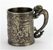 Sale 8139 - Lot 6 - Chinese Silver Mug